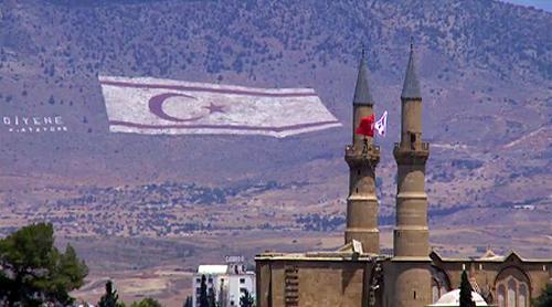 Flag Mt 500