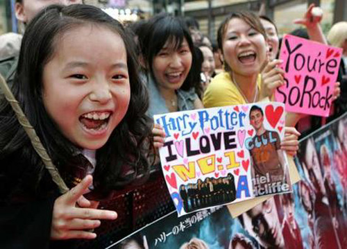 Harry potter in japan