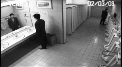 Hidden Camera Mens Room