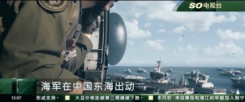 military-500