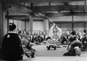 Naosuke 1 300