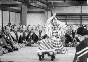 Naosuke 2 300