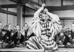 Naosuke 3 300