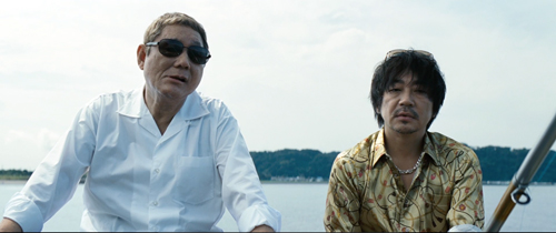 Otomo Ichikawa 500