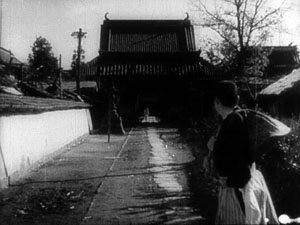Sanshiro 2 3 300