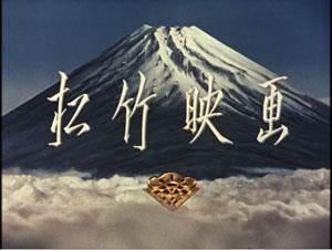 http://www.davidbordwell.net/blog/wp-content/uploads/Shochiku-logo-300.jpg