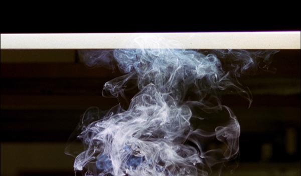 Smoke 600