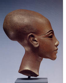 amarna-princess-head-225.jpg