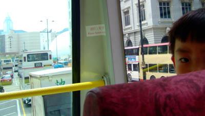 boy-on-bus-cropped-2x-400.jpg