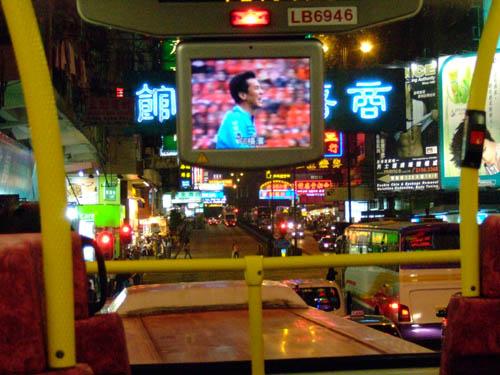 bus-tv.jpg