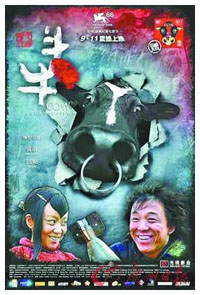 cow poster smaller