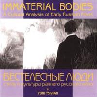 immaterial-bodies-200.jpg