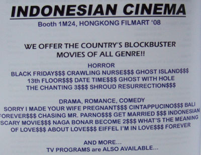 indonesian-cinema-400.jpg