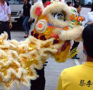 lion-dance-2-300.jpg