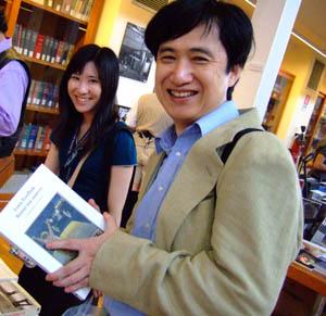 sawako-and-hiroshi-in-bookroom-300.jpg