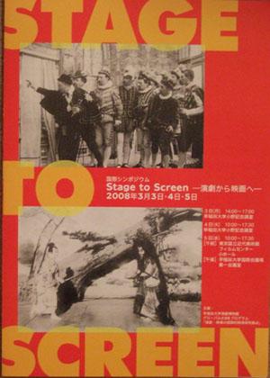 stage-flyer-300.jpg