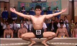 sumo-do-1-250.jpg