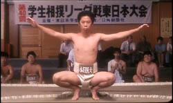 sumo-do-2-250.jpg